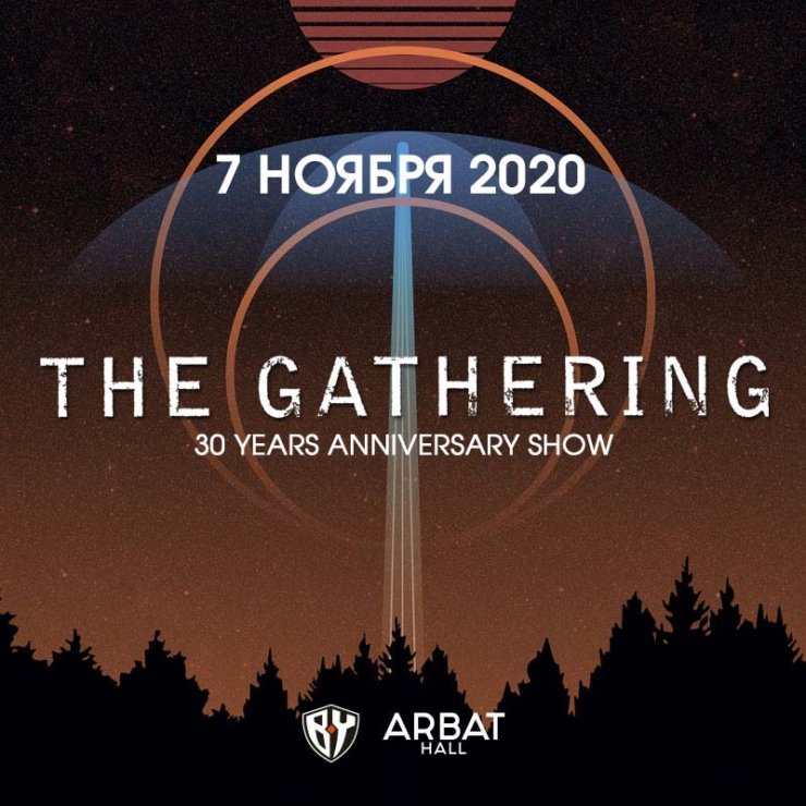 THE GATHERING